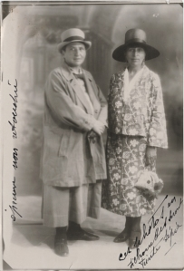 Gertrude Stein and Alice B. Toklas, Aix-les-Bains, France, c. 1927, Photographer unknown via Gertrude Stein and Alice B. Toklas Papers  Yale Collection of American Literature Beinecke Rare Book and Manuscript Library New Haven.
